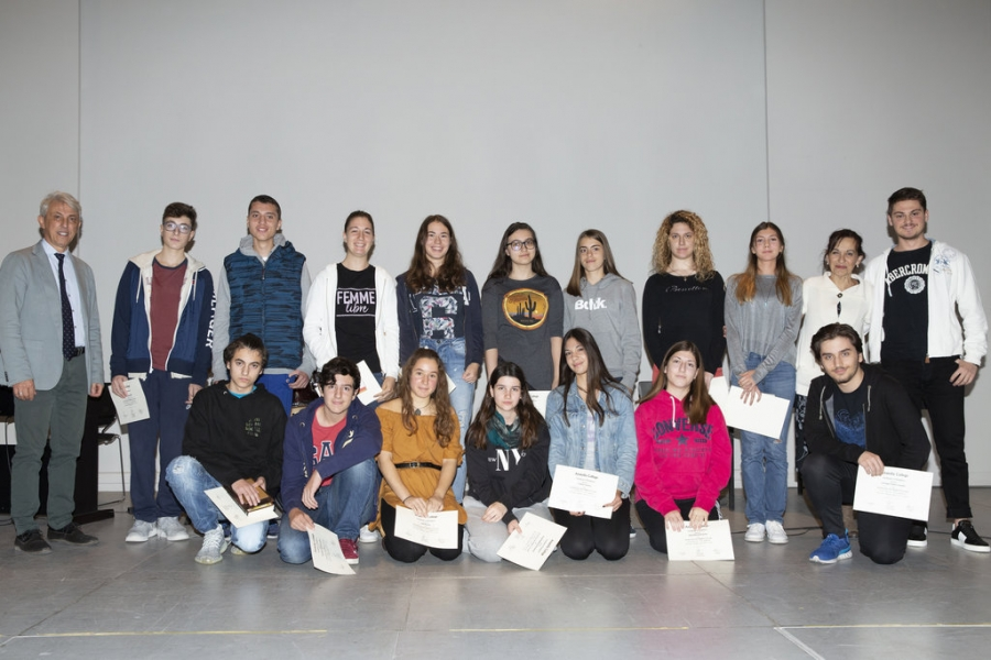 2018 Student Academic Awards