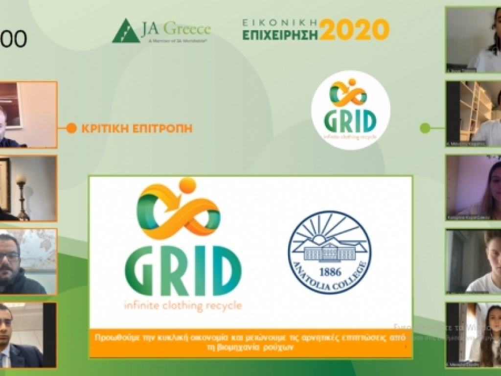 GRID: Ένα μεγάλο μπράβο στην ομάδα του IB