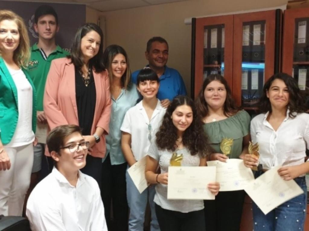 Μαθητές του Κολλεγίου Ανατόλια βραβεύτηκαν από την ηγεσία του Υπουργείου Παιδείας