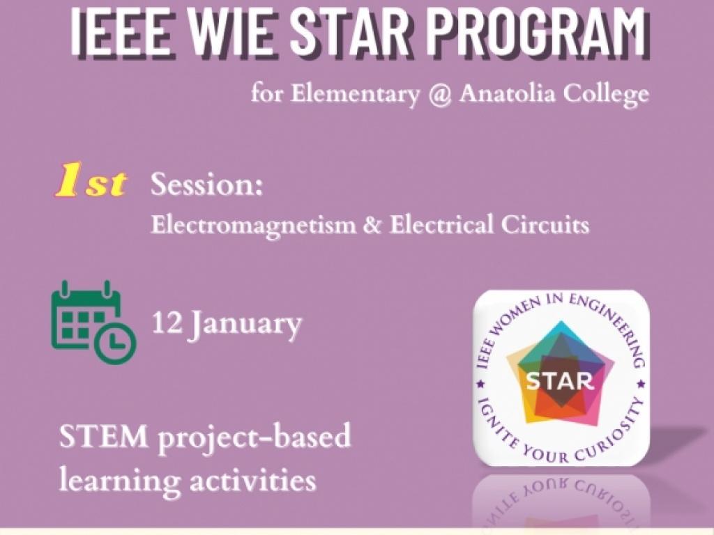 «Σύνδεση» του AES με το πρωτοποριακό online IEEE Student-Teacher and Research Engineer/Scientist (STAR) Program