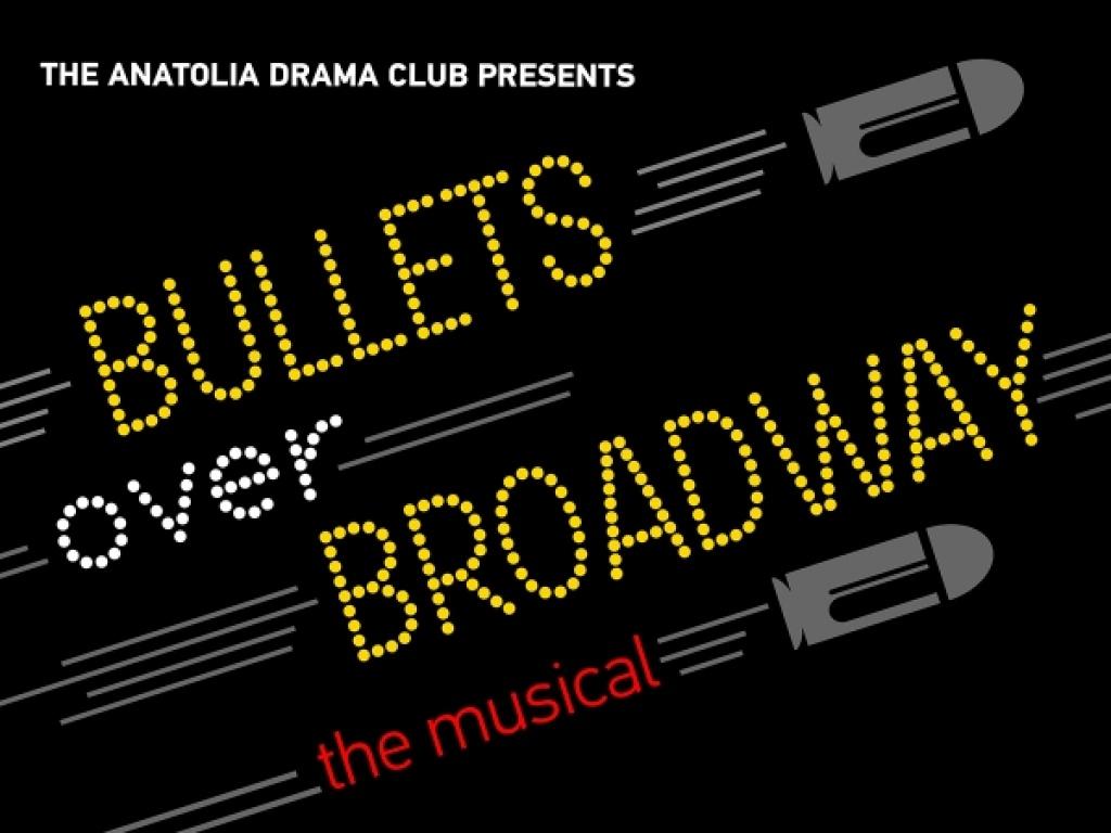 Drama Club: Σφαίρες πάνω από το Μπρόντγουεϊ