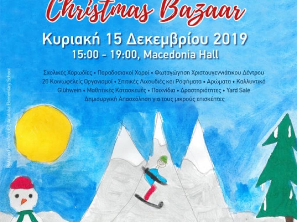 Την Κυριακή 15 Δεκεμβρίου το Bazaar του Κολλεγίου Ανατόλια
