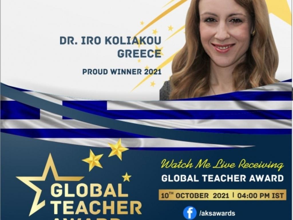 Στη Δρα Ηρώ Κολιάκου το Global Teacher Award 2021
