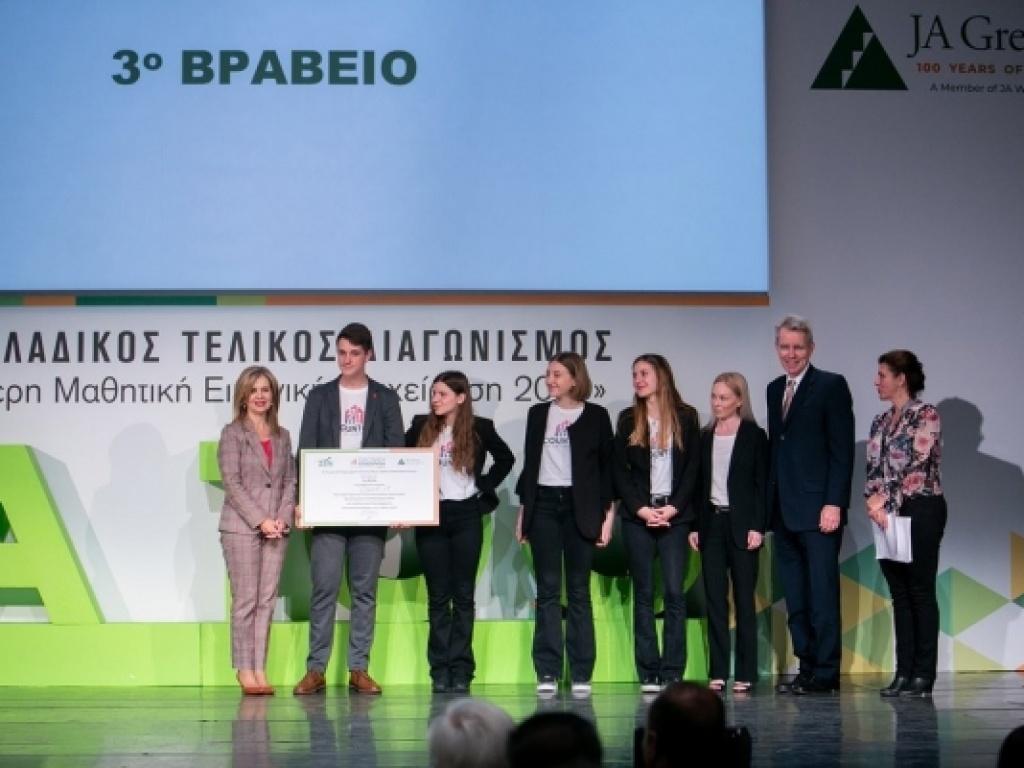 Η ομάδα CountIT στην 3η θέση του Πανελλήνιου Διαγωνισμού Επιχειρηματικ...