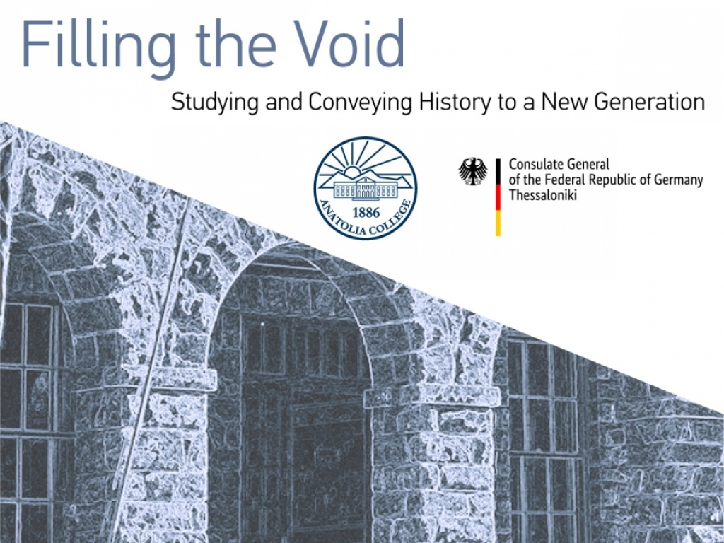 Academic Conference: Filling the Void