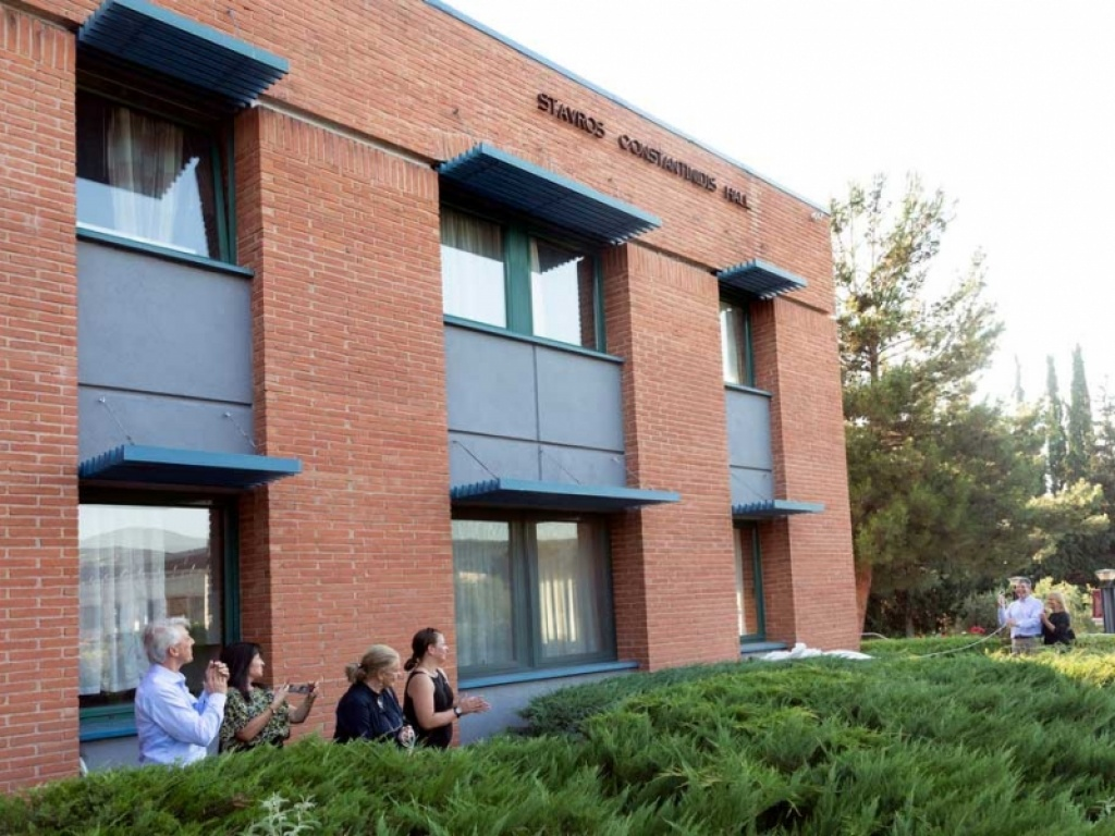 Μετονομασία του New Building του ACT σε Stavros Constantinidis Hall