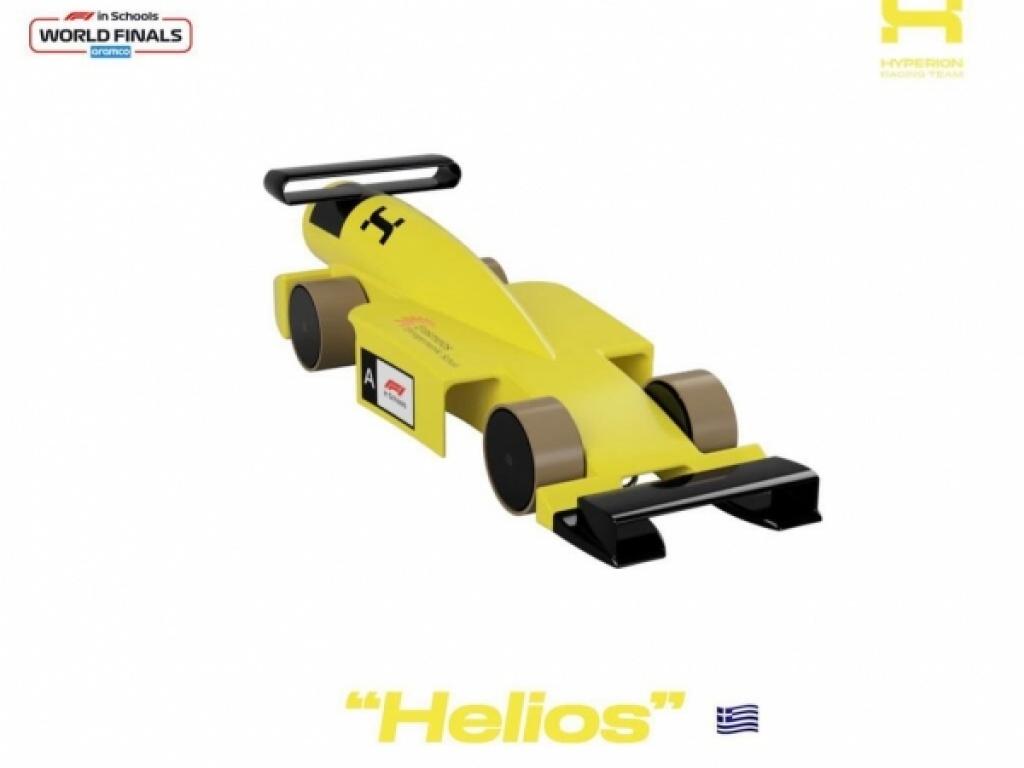 Hyperion Racing Team: Στη μάχη για τους παγκόσμιους τελικούς της F1 in Schools