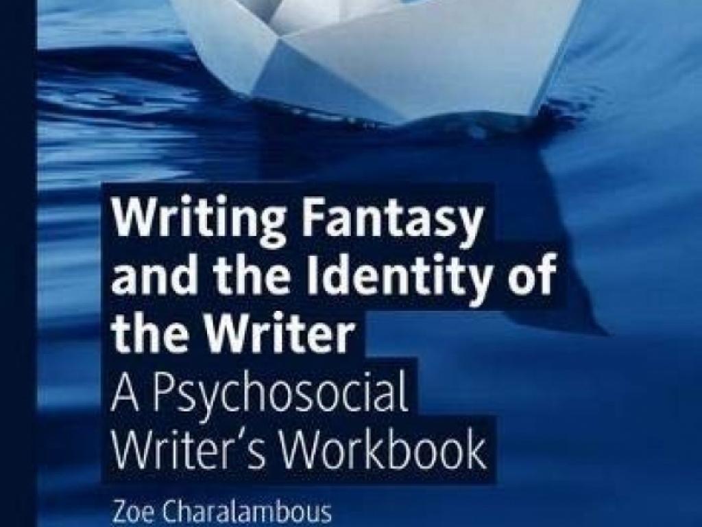 Η Συγγραφική Φαντασίωση και η Ταυτότητα του Συγγραφέα, από τη Ζωή Χαρα...