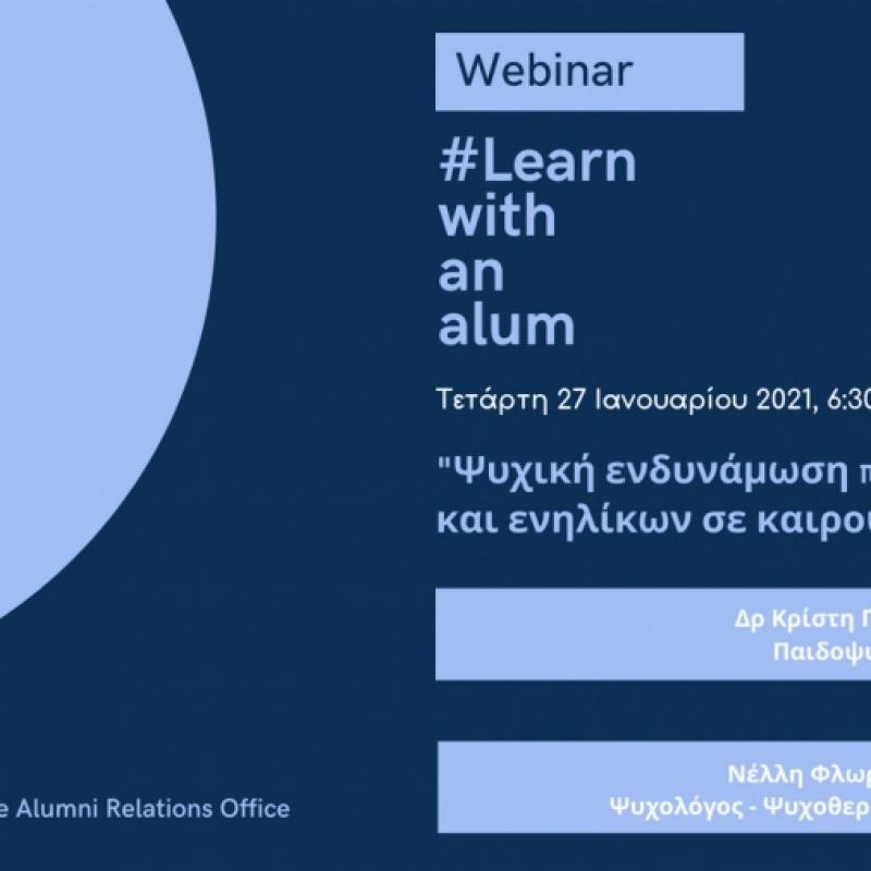 Learn with an alum -