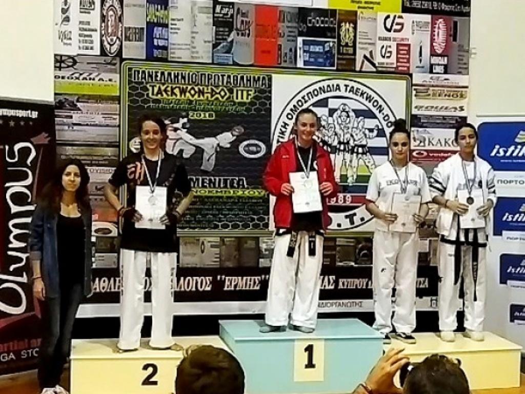 Η Ελένη Μαρία Κιακίδου χρυσή Πανελληνιονίκης στο Taekwon - Do