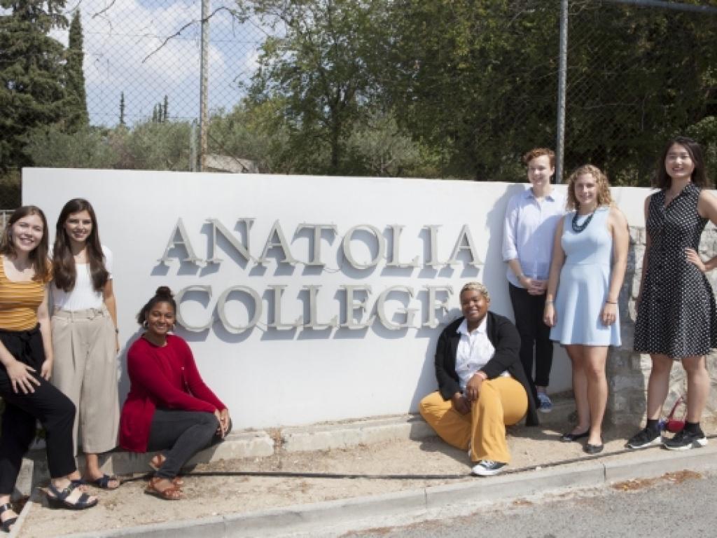 Meet the Fellows: Americans at Anatolia