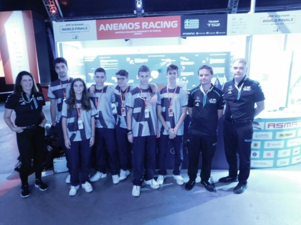 """Η Anemos Racing στην 13η θέση στους Παγκόσμιους Τελικούς """"F1 in Schools"""""""