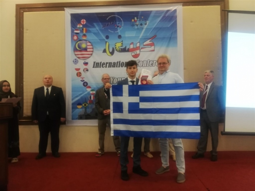 Kostantinos Samamidis at the 26th International Conference of Young Sc...